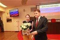 Форум предпринимателей Тульской области, Фото: 43