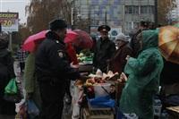 Стихийный рынок на ул. Пузакова, Фото: 3
