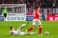 «Спартак»-«Арсенал». 9.11.2014, Фото: 172