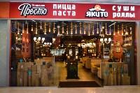 Доставка еды в Туле: выбираем и заказываем!, Фото: 12