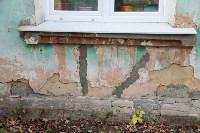 Жители Щекино: «Стены и фундамент дома в трещинах, но капремонт почему-то откладывают», Фото: 32