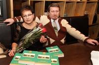 В Туле вышла книга о Белоусовском парке, Фото: 6