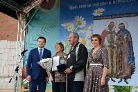 Награждение тульских семей, Фото: 14