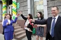 НС Банк открыл на ул. Первомайской операционный офис «Тульский», Фото: 11