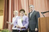 """Награждение победителей акции """"Любимый доктор"""", Фото: 23"""