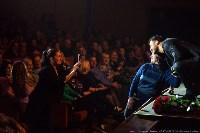 Концерт Эмина в ГКЗ, Фото: 45