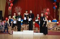 Танцевальный праздник клуба «Дуэт», Фото: 133