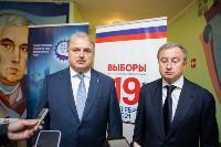 Коноплев КБП голосование, Фото: 13