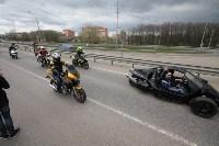 Открытие мотосезона в Новомосковске, Фото: 127