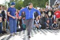 Мастера Стилей-2014. 28.06.2014, Фото: 178