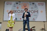"""Школодром"" в Центральном парке, Фото: 2"