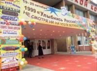 Звёзды кино и эстрады собрались в Туле на открытии кинофестиваля, Фото: 2