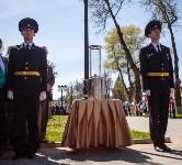 Открытие памятника чекистам в Кремлевском сквере. 7 мая 2015 года, Фото: 19