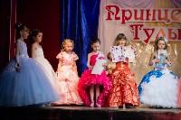 Принцесса Тулы - 2015, Фото: 103