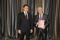Вручение Благодарственного письма Президента Российской Федерации Олегу Маленкову, Фото: 51