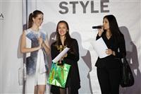 Всероссийский фестиваль моды и красоты Fashion style-2014, Фото: 144