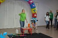 "Детский праздник в МЦ ""Родина"". 26 марта 2016 года, Фото: 10"