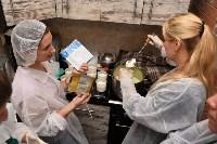 В Заокском районе приготовили камамбер с благородной плесенью, Фото: 33