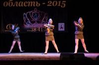 Мисс Тульская область-2015, Фото: 67