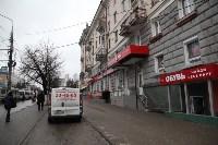 Двор по адресу: пр. Ленина, 60, Фото: 2
