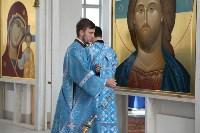 Колокольня Свято-Казанского храма в Туле обретет новый звук, Фото: 33