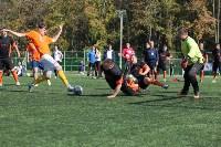 Групповой этап Кубка Слободы-2015, Фото: 188