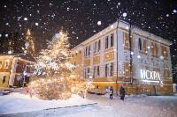 Вечерний снегопад в Туле, Фото: 35