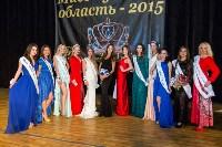 Мисс Тульская область-2015, Фото: 182