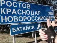 Туляк едет на Чёрное море на велосипеде, Фото: 21