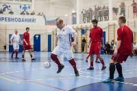 Мэр Тулы Юрий Цкипури и команда ветеранов «Фаворит» сыграли в футбол с волонтерами, Фото: 42