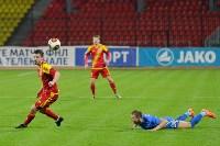 «Арсенал» Тула - «Балтика» Калининград - 1:0, Фото: 31