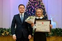 Журналистов Тульской области поздравили с профессиональным праздником, Фото: 6
