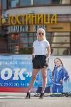 Сила Тулы-2018, Фото: 94