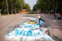3D-граффити в Центральном парке, Фото: 16