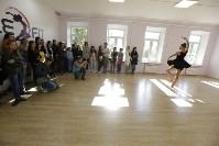 День открытых дверей в студии танца и фитнеса DanceFit, Фото: 39