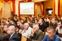 Встреча Дмитрия Рогозина со студентами ТулГУ, Фото: 3