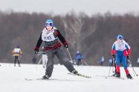 Лыжня России 2016, 14.02.2016, Фото: 52