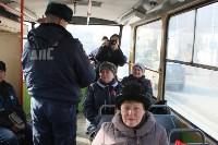 Акция ГИБДД 8 марта, Фото: 33
