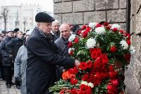 Открытие мемориальной доски Аркадию Шипунову, 9.12.2015, Фото: 46