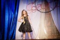 Мисс Барби-2014, Фото: 45