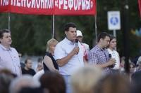 Митинг против пенсионной реформы в Баташевском саду, Фото: 10