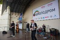 «Школодром-2018». Было круто!, Фото: 81