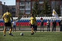 Групповой этап Кубка Слободы-2015, Фото: 92