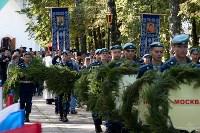 637-я годовщина Куликовской битвы, Фото: 18