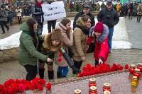 Панихида по погибшим в локальных войнах и военных конфликтах 13 февраля 2015 года, Фото: 3