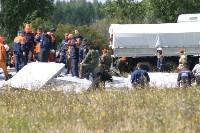 13 лет назад над Тульской областью террористы взорвали самолет «Москва - Волгоград», Фото: 18