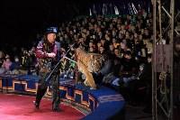 """Цирк """"Максимус"""" и тигрица в гостях у Myslo, Фото: 19"""