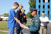 Соревнования спасателей 26.08.2015, Фото: 4
