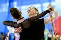I-й Международный турнир по танцевальному спорту «Кубок губернатора ТО», Фото: 5