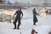 Как туляки провожали зиму на набережной Упы, Фото: 116